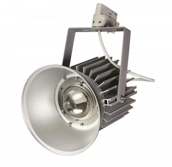 Светодиодный светильник Трек-60