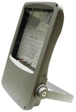 Промышленный светильник ГРИФ