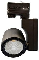 Торговый светильник ТРЕК для внутренней подсветки