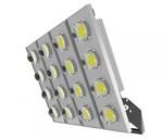 Светодиодный светильник Плазма v2.0-800